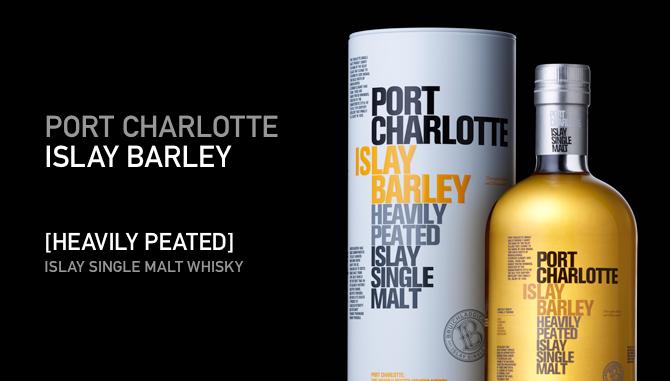 UK_BWS_PortCharlotteIslayBarley._V273128457_