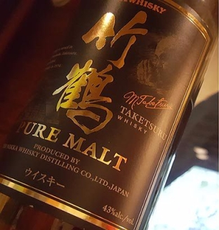 nikka-taketsuru-blended-malt