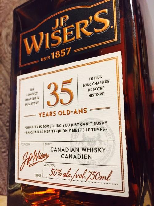 W-35-full-label-1524014873365